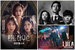 Dẫn đầu raiting nhưng 'Penhouse 2' chỉ đứng top 3 tìm kiếm nhiều nhất xứ Hàn