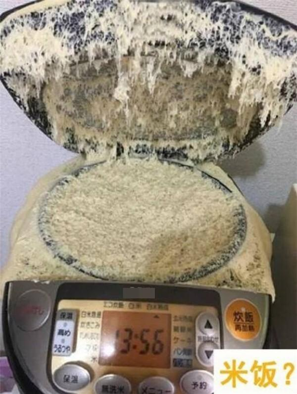 Đỉnh kout: Trong một nồi cơm mà bên sống bên nhão-2