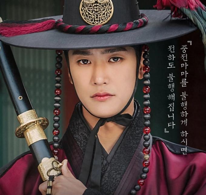 Mỹ nam Mr Queen được chọn thay thế trùm sò thối nát Kim Ji Soo-3