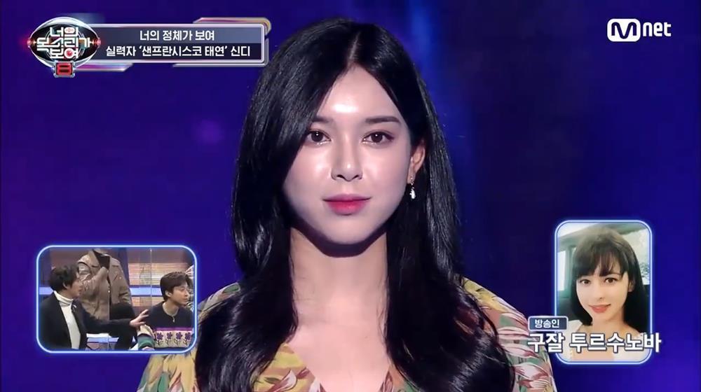 Cô gái Việt khoe giọng trên show Hàn, TLinh và LIME bất ngờ được gọi tên-1