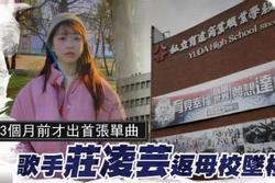 Showbiz xứ Đài chấn động trước tin nữ ca sĩ trở về trường cũ nhảy lầu tự tử