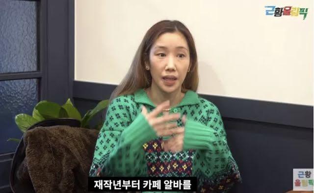 Idols Kpop chật vật với cuộc sống, đi làm nhân viên phục vụ khi hết thời-5