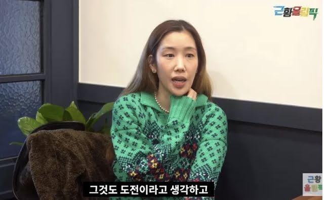 Idols Kpop chật vật với cuộc sống, đi làm nhân viên phục vụ khi hết thời-6