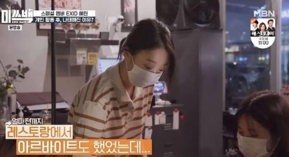 Idols Kpop chật vật với cuộc sống, đi làm nhân viên phục vụ khi hết thời-9