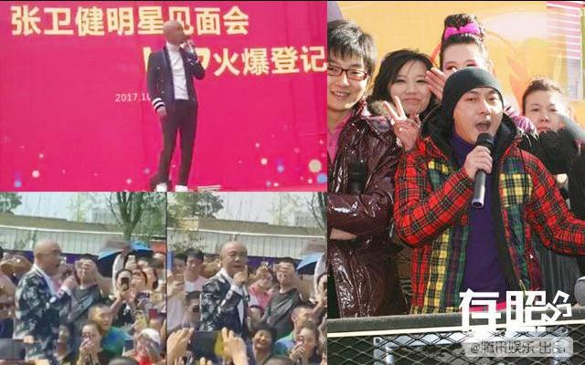 Nghệ sĩ Trung Quốc sợ tiếng hết thời khi hát ở đám cưới và hội chợ-4