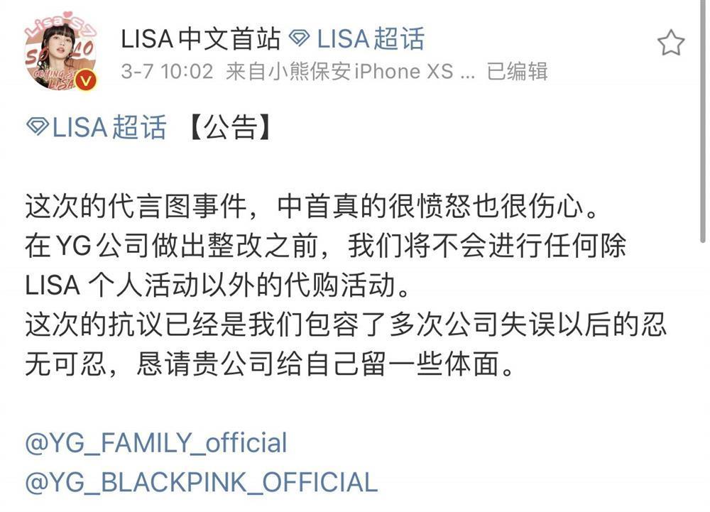 Fan Lisa đe dọa YG khi chứng kiến idol bị coi như sao hạng bét-6