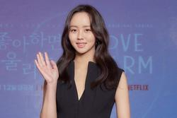 'Em gái mưa' Kim So Hyun liên tục mặc xấu, bị makeup dìm