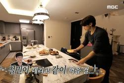 Hình ảnh đời thường của gia đình Kim Tae Hee - Bi Rain