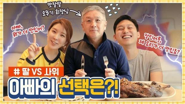Thiên kim tập đoàn thực phẩm lớn nhất Hàn Quốc: Xinh như sao Kpop, đi làm Youtuber-4