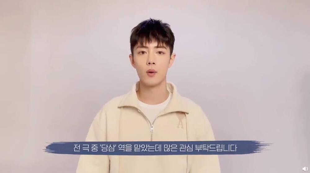 Đấu La Đại Lục ra mắt fan Hàn sau khi kiếm bộn view tại quê nhà-2