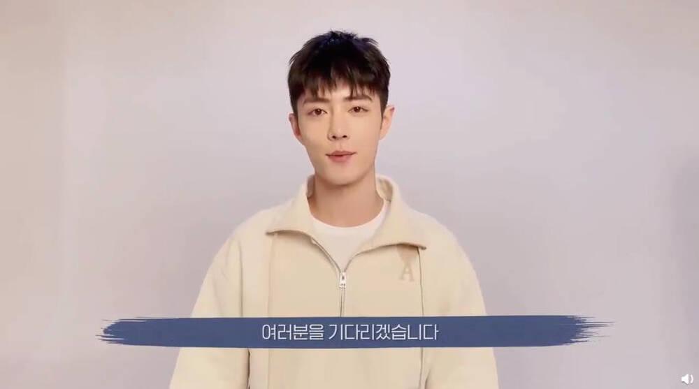 Đấu La Đại Lục ra mắt fan Hàn sau khi kiếm bộn view tại quê nhà-3