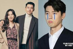 Son Ye Jin lộ hành động 'ngấm ngầm' sau lưng bạn trai Hyun Bin