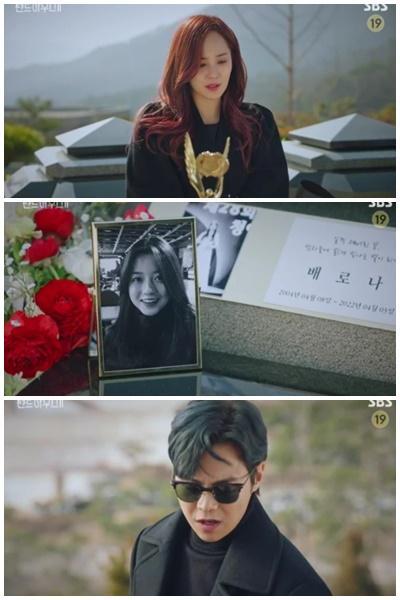 Điều gì khiến ác nữ Cheon Seo Jin quỳ gối trong tập 7 Penthouse 2?-2