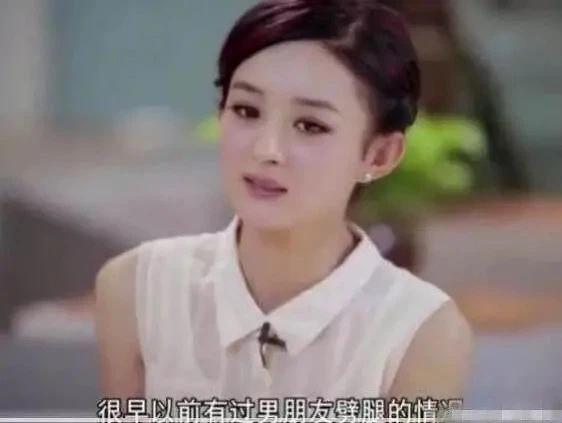Triệu Lệ Dĩnh tiết lộ chuyện từng đau khổ quyết định chia tay khi phát hiện bạn trai ngoại tình-2