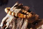 Loại hương đặc biệt của người Tây Tạng