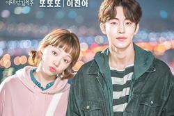 Lộ bằng chứng Lee Sung Kyung - Nam Joo Hyuk nối lại tình xưa?