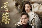 'Bình hoa di động' Cảnh Điềm vượt mặt 'Cẩm Tâm Tựa Ngọc'