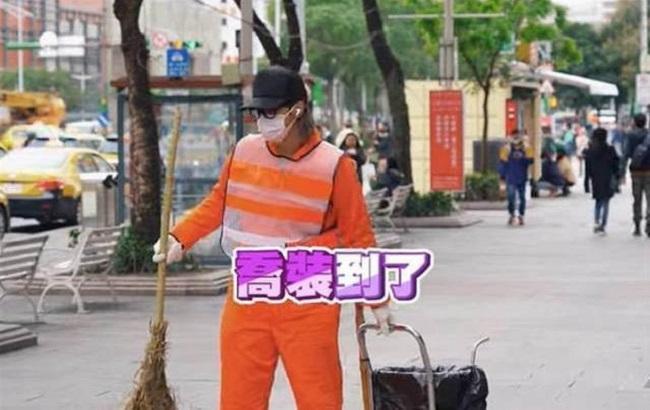 Sao hạng A Trung Quốc hết thời đi dọn vệ sinh, làm bia ôm-2