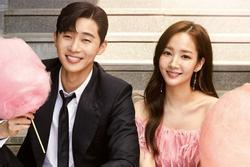 Park Min Young - Park Seo Joon bị phanh phui hẹn hò