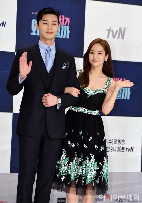 Park Min Young - Park Seo Joon bị soi diện đồ đôi tình tứ-8