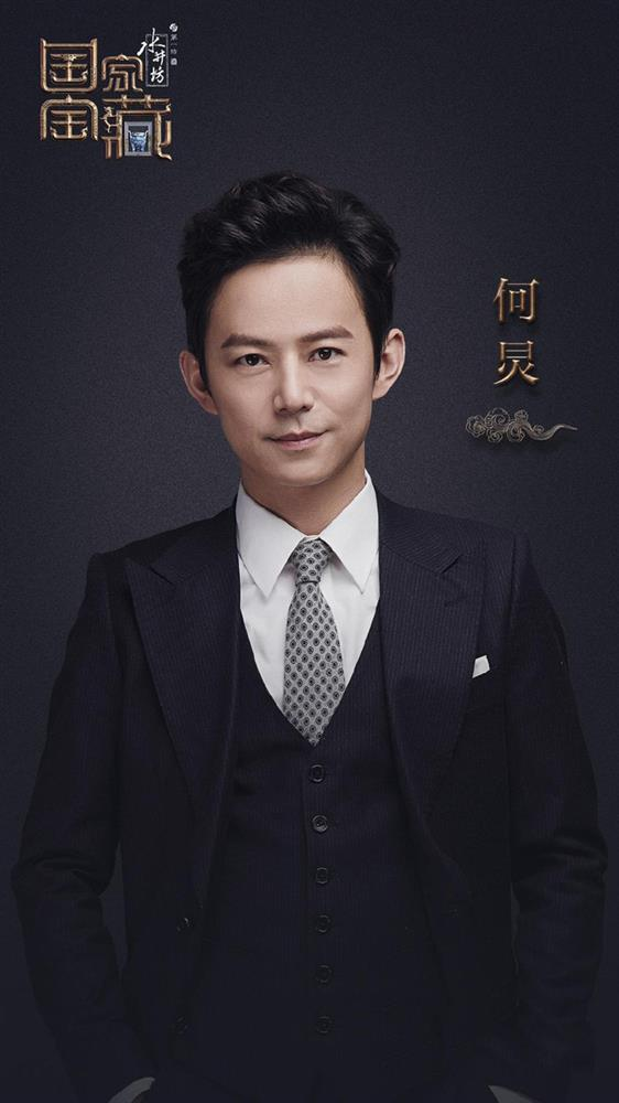 MC quốc dân Hà Cảnh lộ ảnh hẹn hò đồng tính-8