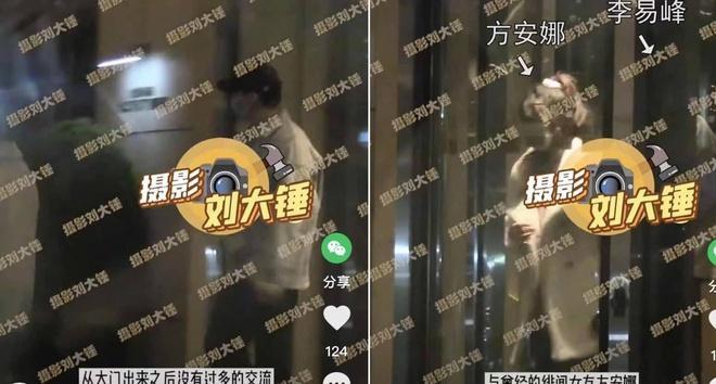 Lý Dịch Phong bị tung ảnh vào khách sạn với người đẹp-1