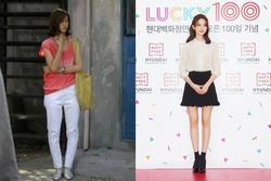 Yoona sửa thành công đôi chân vòng kiềng cực thần kỳ