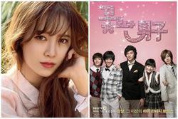 'Nàng cỏ' Goo Hye Sun cát xê khủng đến mức nào mà 12 năm trời sống bằng thù lao từ 'Vườn Sao Băng'?