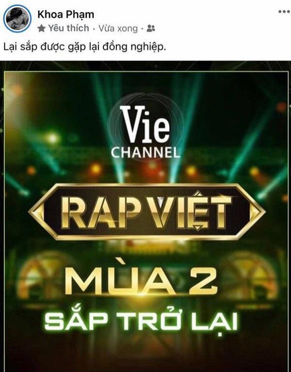 Suboi chính thức xác nhận sẽ vắng mặt vào Rap Việt mùa 2-2