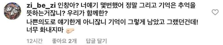 2 rapper khẩu chiến, bóc phốt nhau dối trá chỉ vì G-Dragon-5