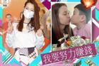 Cảnh túng thiếu của nữ diễn viên TVB