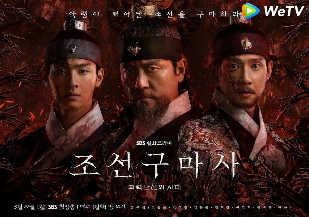 Joseon Exorcist vừa ra mắt đã bị chỉ trích lấy đồ ăn Trung Quốc làm đạo cụ-1