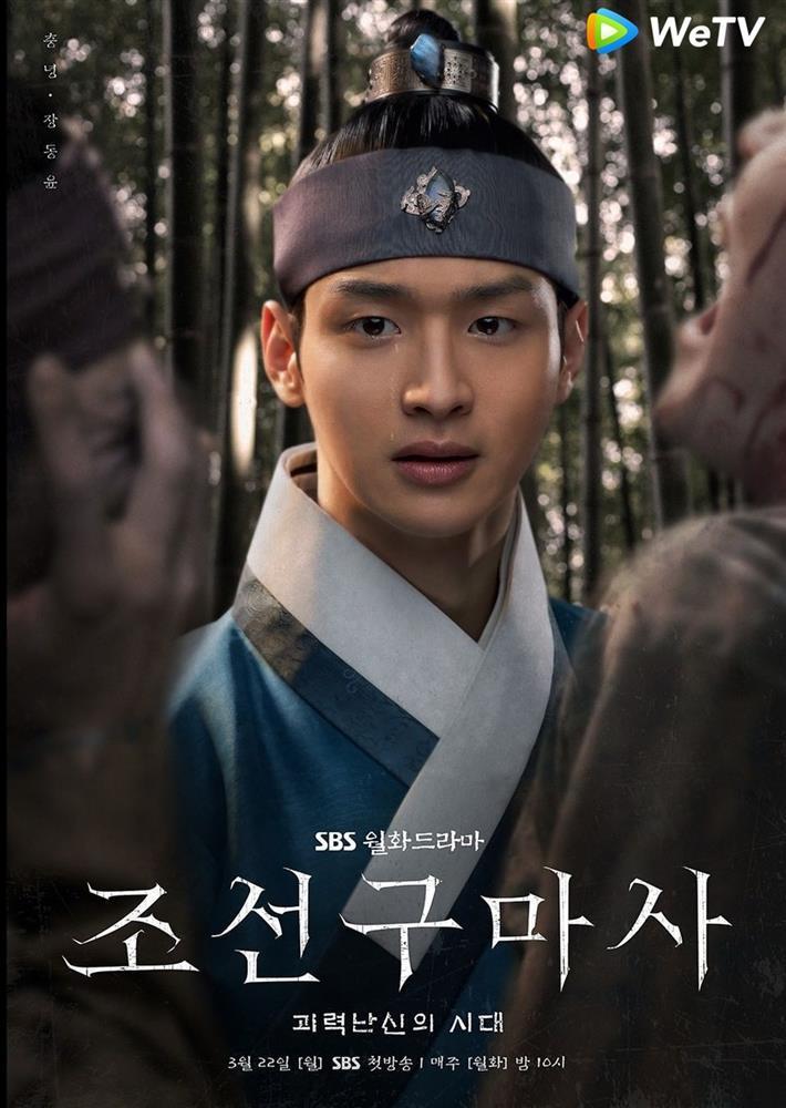 Joseon Exorcist vừa ra mắt đã bị chỉ trích lấy đồ ăn Trung Quốc làm đạo cụ-2