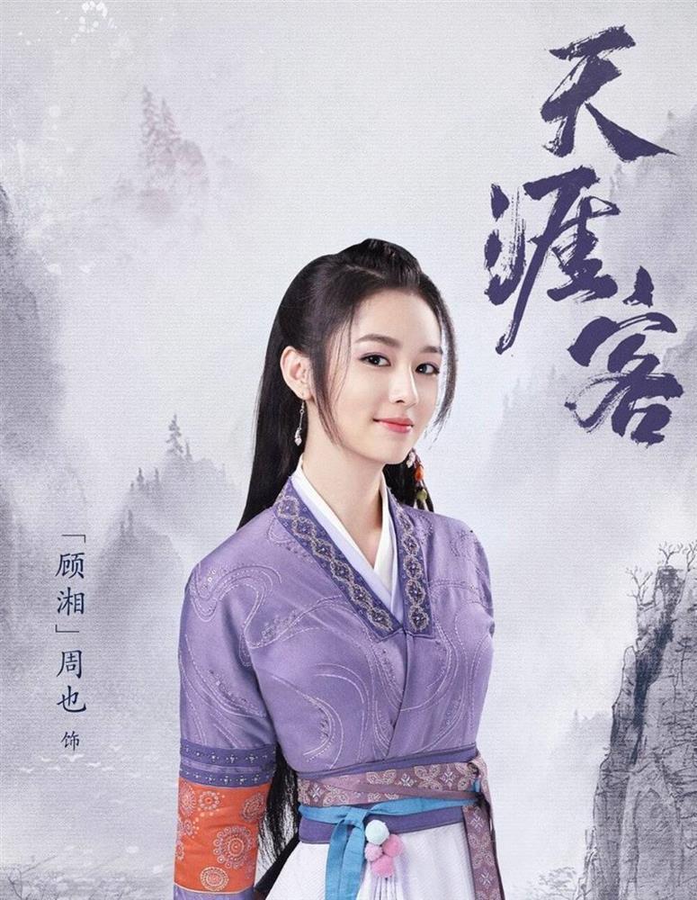 Nhan sắc nữ phụ gây thương nhớ nhất Sơn Hà Lệnh-1