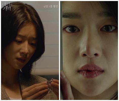 Điên nữ Seo Ye Ji tái xuất cùng ông hoàng 18+-2