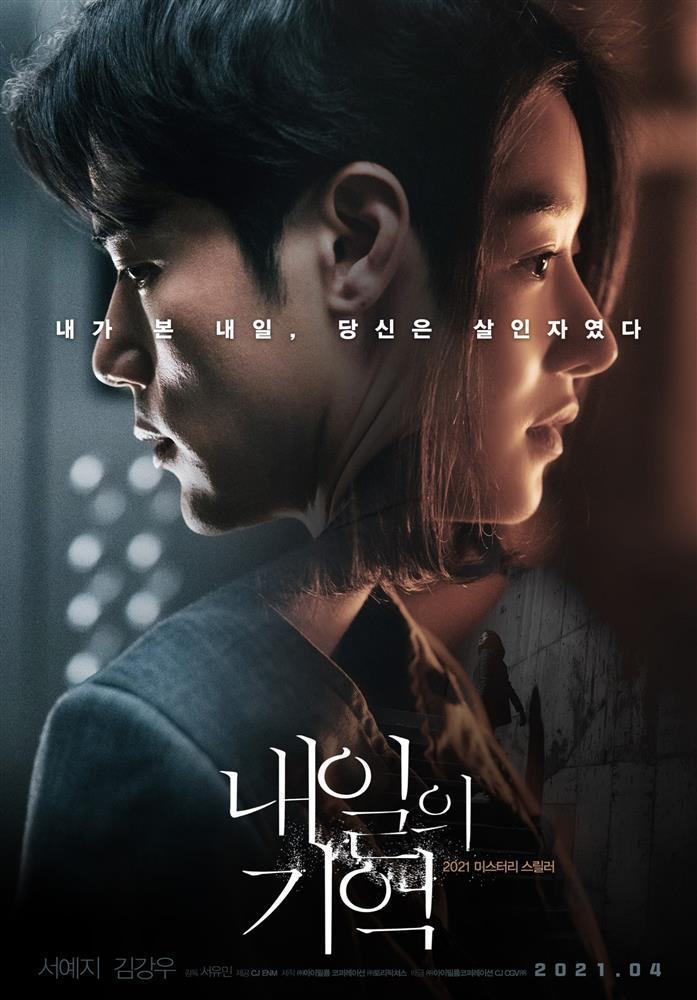 Điên nữ Seo Ye Ji tái xuất cùng ông hoàng 18+-1