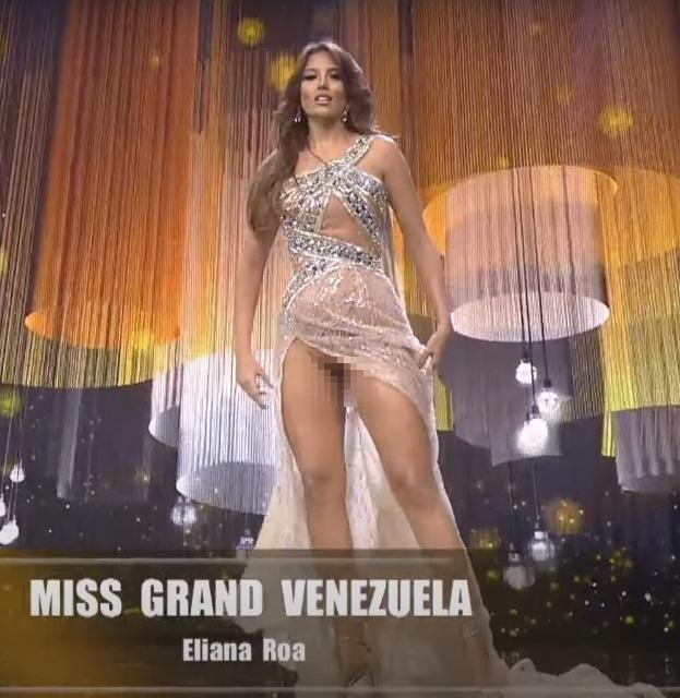 miss-grand-2020-04