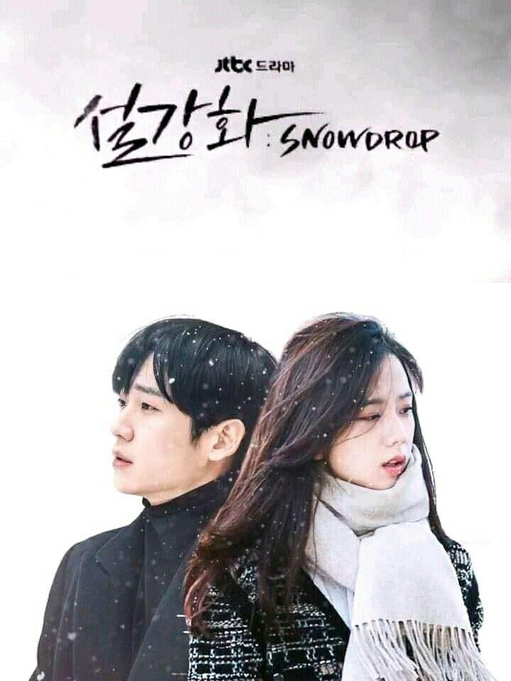 JTBC phân trần về Snowdrop, dân Hàn gửi luôn đơn kiến nghị lên Dinh Tổng Thống-3