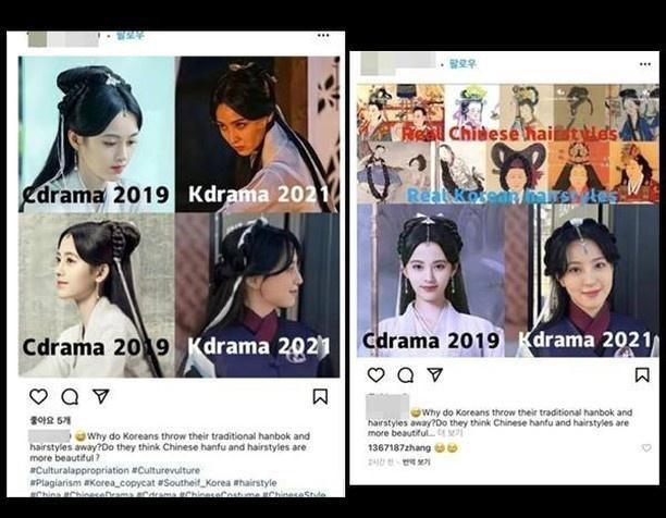 Thấy gì sau vụ phim Hàn bị cấm chiếu chỉ vì một cảnh quay?-2