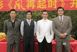 Phim của Lương Triều Vỹ và Quách Phú Thành hủy công chiếu