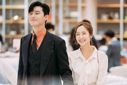Tìm ra địa điểm hẹn hò bí mật giữa Park Min Young và Park Seo Joon