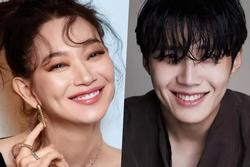 'Chị đẹp' Shin Min Ah tái xuất drama mới bên trai đẹp 'Start-Up'