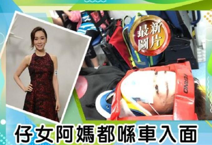 Hoa hậu Dương Tư Kỳ và 2 con gặp tai nạn ô tô-1