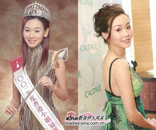 Hoa hậu Dương Tư Kỳ và 2 con gặp tai nạn ô tô-4