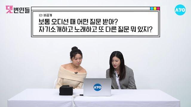 Lò đào tạo Idol Kpop tiết lộ loạt câu hỏi tốt nhất đừng nên dối trá-1