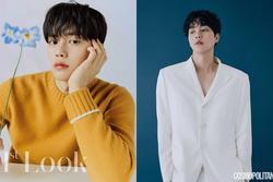 Nam thần thế hệ mới của phim Hàn