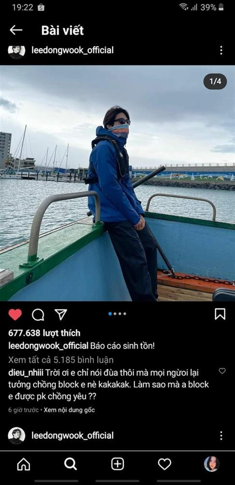 Diệu Nhi bị Lee Dong Wook chặn tài khoản chỉ vì cuồng quá đà-5
