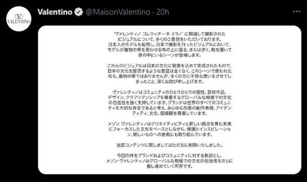 Nàng thơ Chanel Nhật Bản bị chỉ trích dữ dội khi dẫm chân lên áo Kimono-6