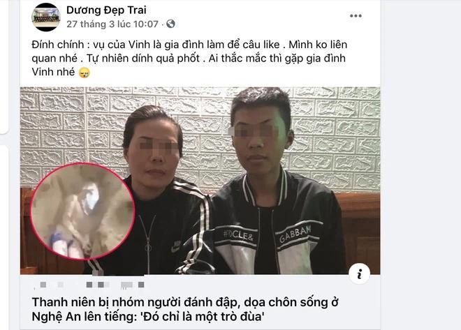 Thanh niên 17 tuổi bị chôn sống ở Nghệ An: Tự tay đào hố chôn mình-3