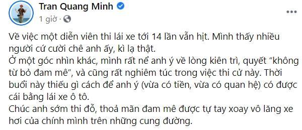 Lê Dương Bảo Lâm thi bằng lái 14 lần vẫn xịt, MC Quang Minh tuyên bố quá nể-3